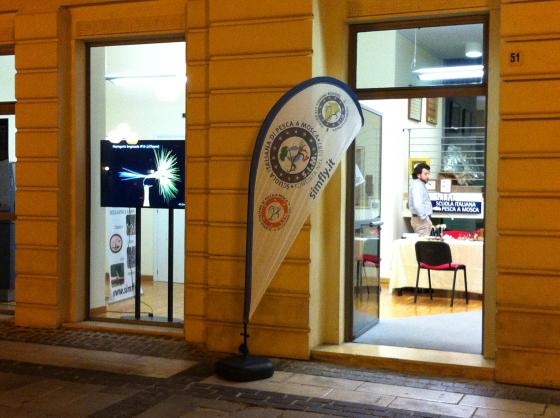 L'ingresso della mostra in veste serale